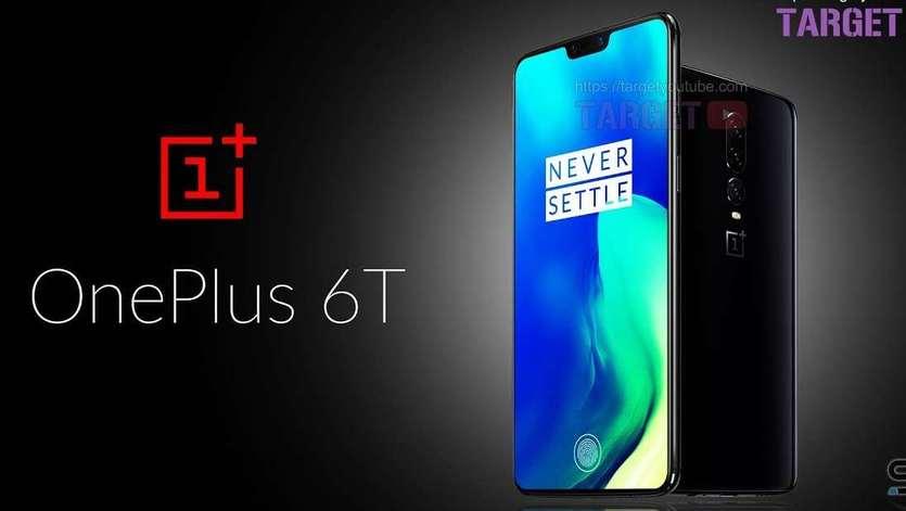 Почему OnePlus 6T угрожает другим смартфонам Android