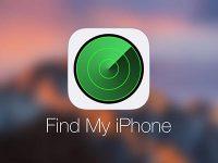 Как удаленно отключить «Найти iPhone», если устройство не на руках