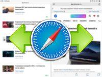Как просматривать две страницы в браузере одновременно на iPhone и iPad