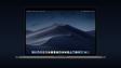 Вышла macOS Mojave 10.14.4 beta 1 для разработчиков
