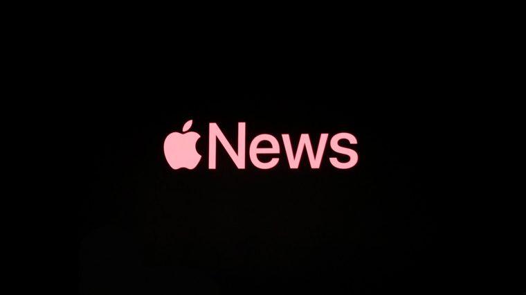 Представлен обновленный новостной сервис Apple News+