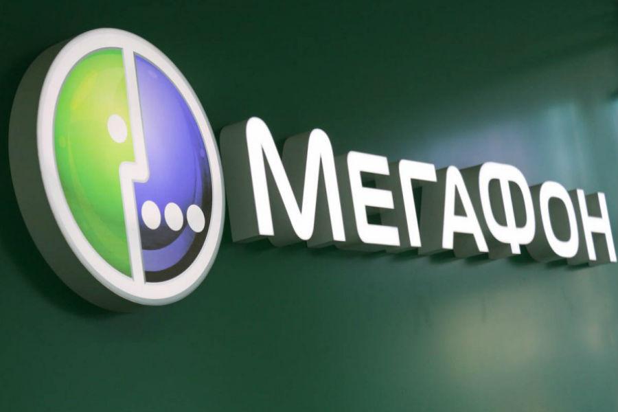МегаФон запустил новые тарифы с безлимитом и кэшбеком 20%