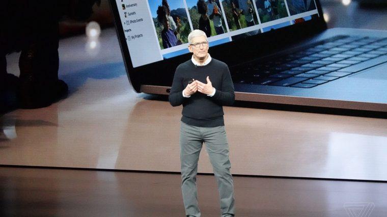 Прямая трансляция презентации Apple 25 марта