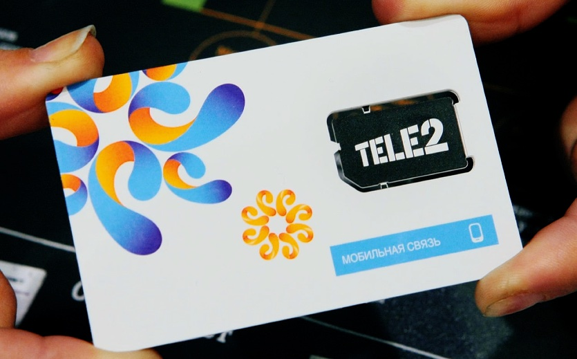 «Ростелеком» покупает Tele2 Россия