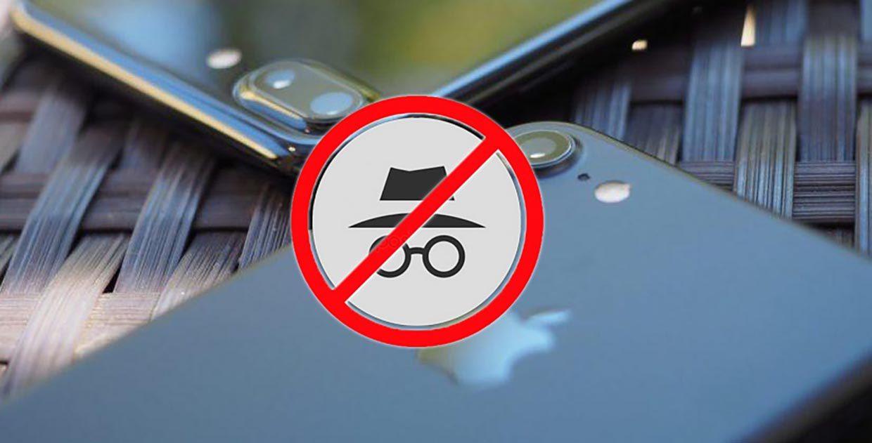 Что делать, если пропал Частный доступ в Safari на iPhone