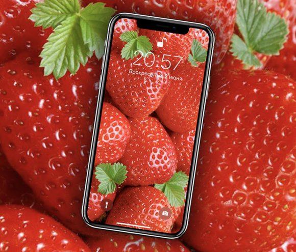 10 ярких обоев iPhone с фруктами и ягодами