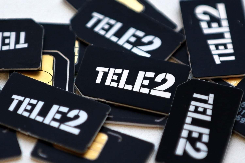 Tele2 запустил ультрадешевый тариф Социальный