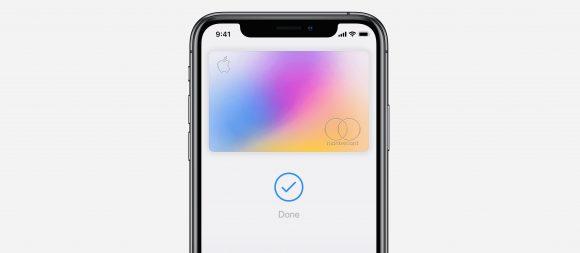 Вышла iOS 12.4 beta 5. Что нового
