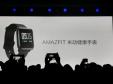 Xiaomi показала часы Amazfit Health Watch с функцией ЭКГ