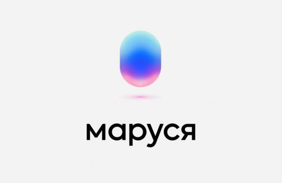 Mail.Ru запустила голосового ассистента Марусю. Что умеет
