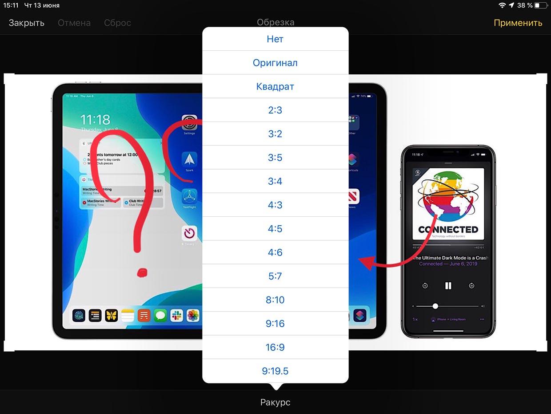 Сможет ли iPad с iOS 13 заменить компьютер  Проверил сам