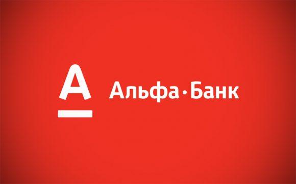 Альфа-Банк действует как мошенники? Сотрудники хотят код из СМС