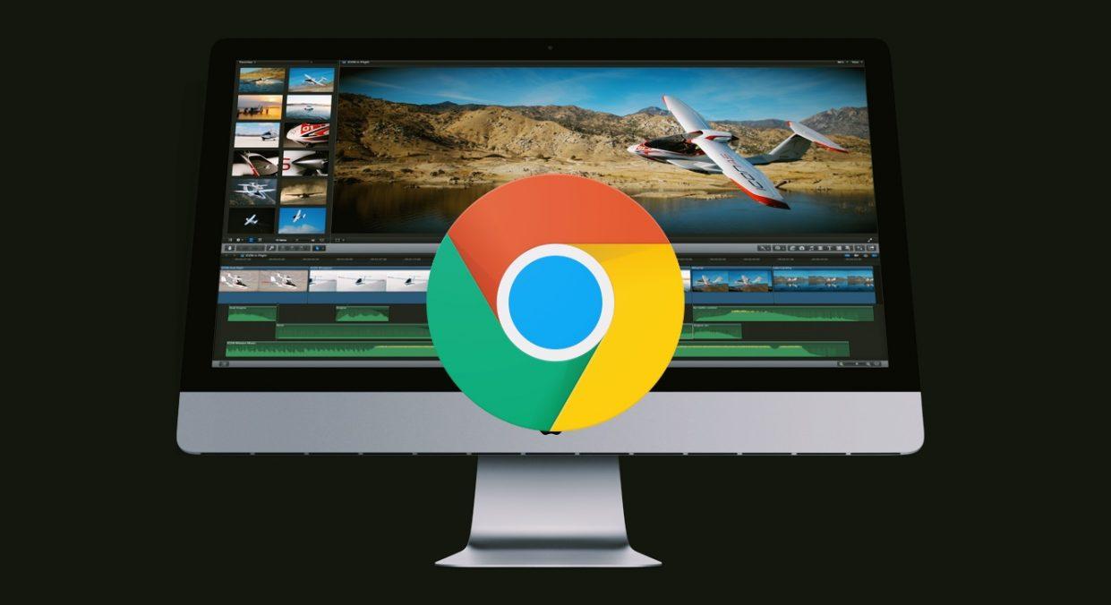 Chrome ломает Final Cut Pro X. Почему так происходит