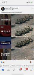 Навальный про Huawei
