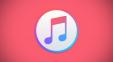 Apple официально похоронила iTunes