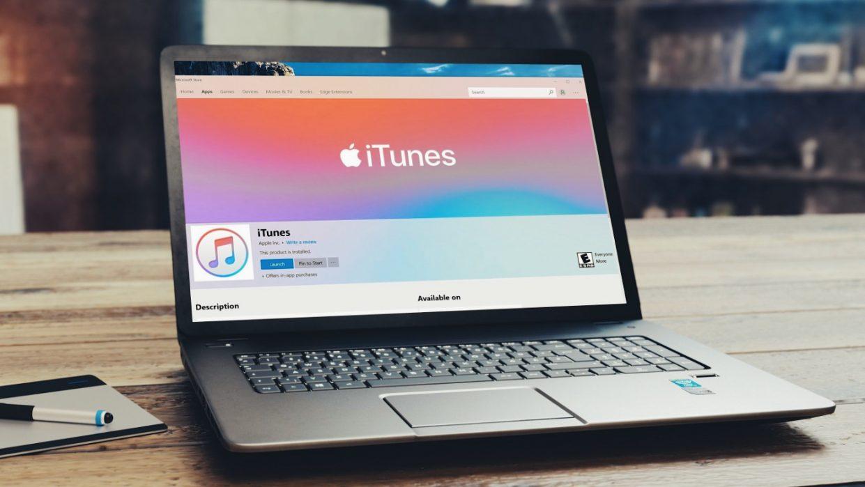 iTunes для Windows будет жить