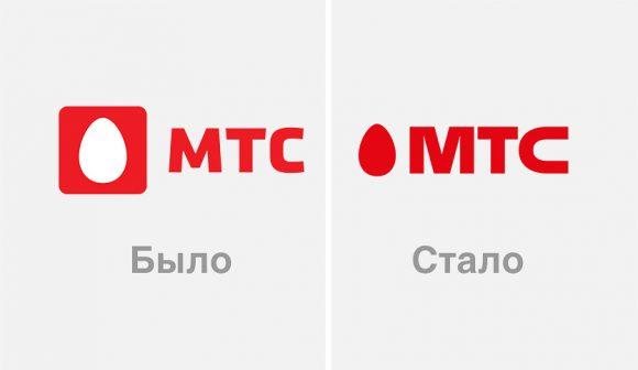 МТС сменил логотип. Стало лучше?