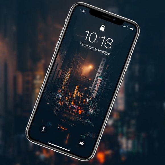 10 впечатляющих обоев iPhone с городами. Качаем