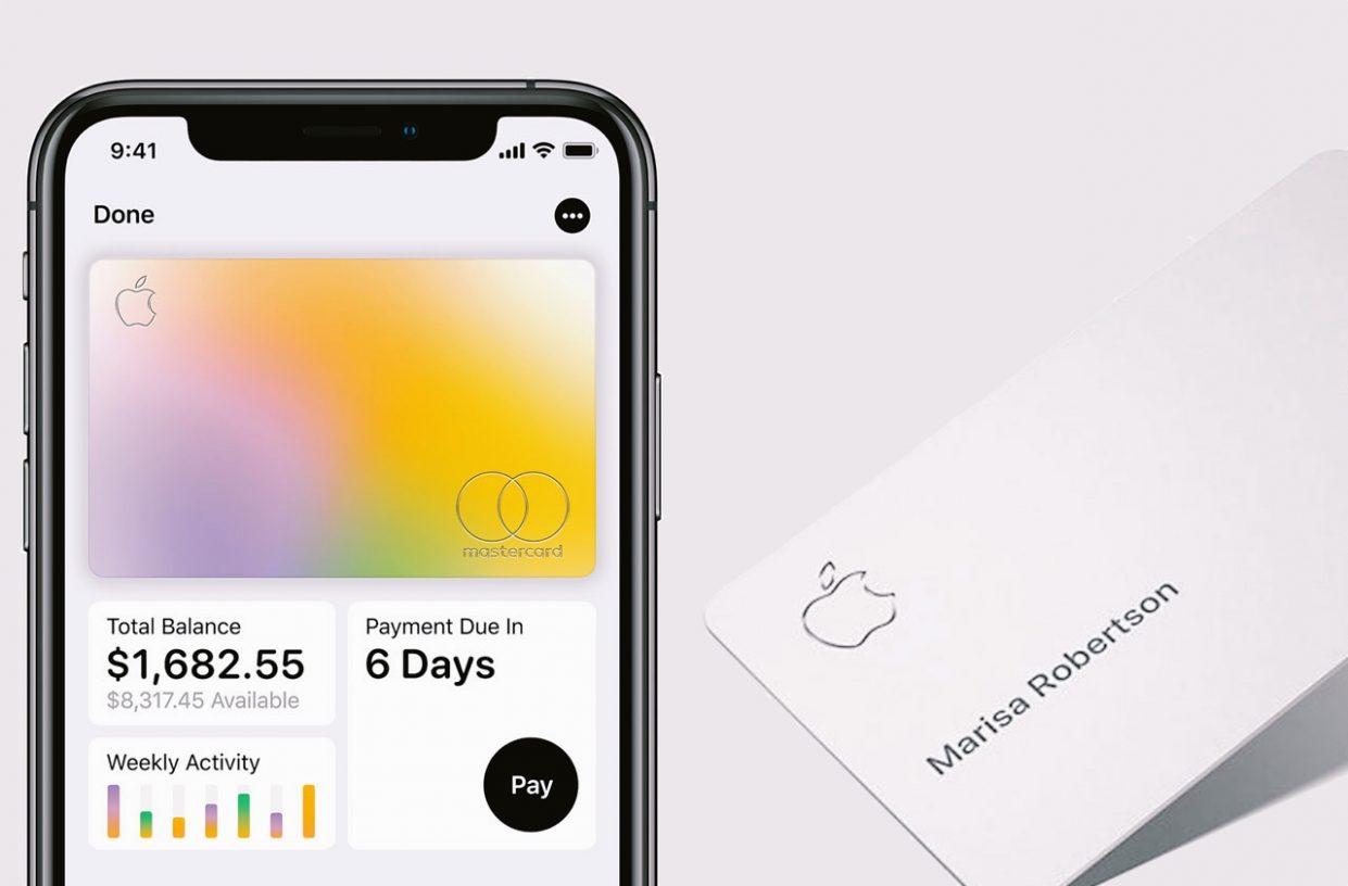 Запуск Apple Card состоится в августе