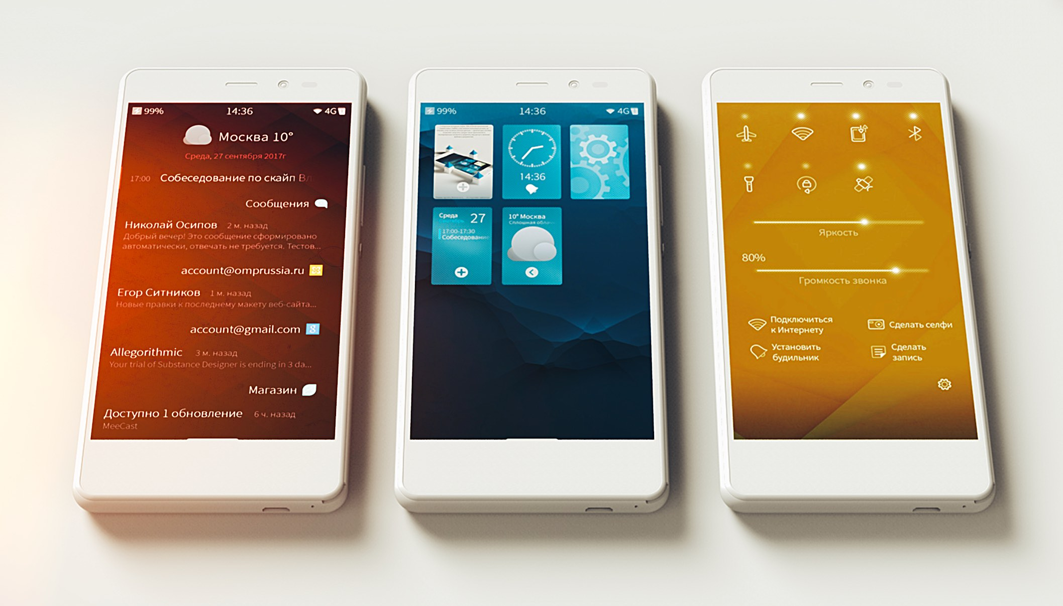 Как бывшие сотрудники Nokia делают мобильную ОС «Аврора» для чиновников