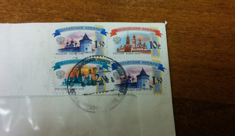 Почта России заменит марки на QR-коды
