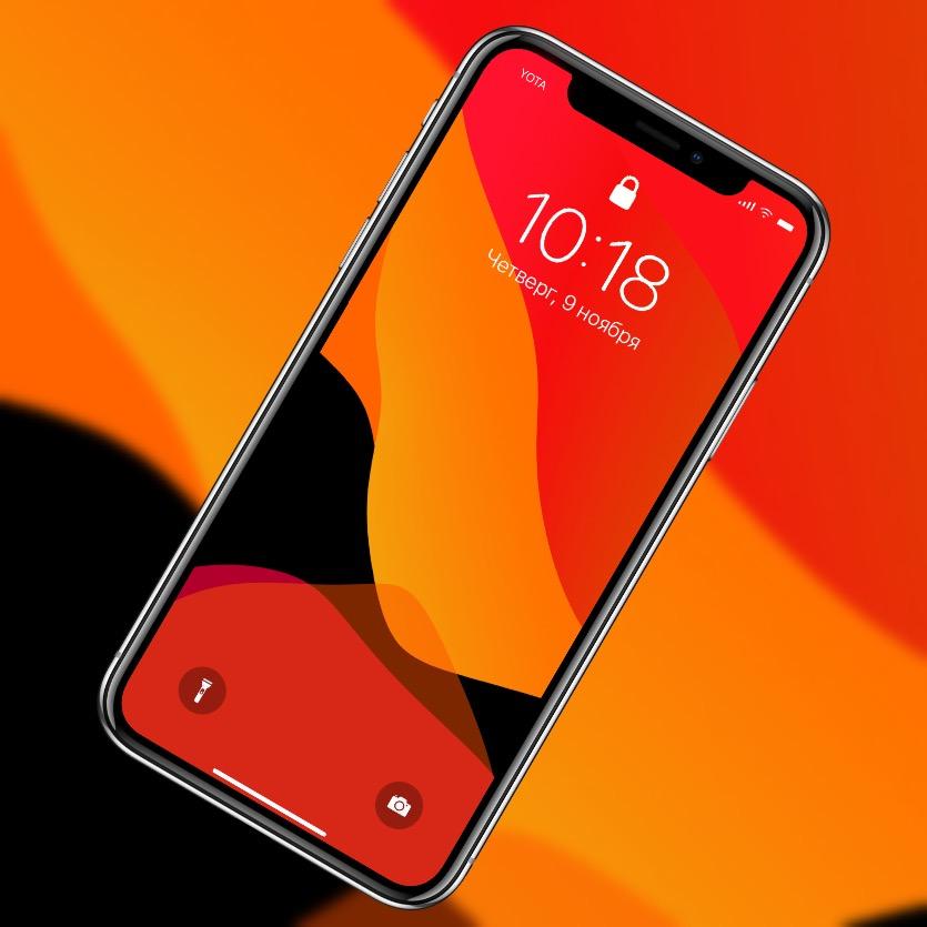 3 отличных обоины для iPhone и Mac в стиле iOS 13