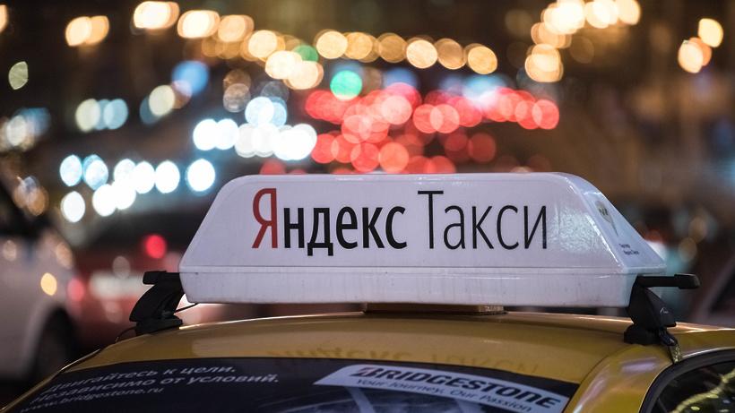 Яндекс.Такси и Uber будут отслеживать усталость водителей системой VisionLabs