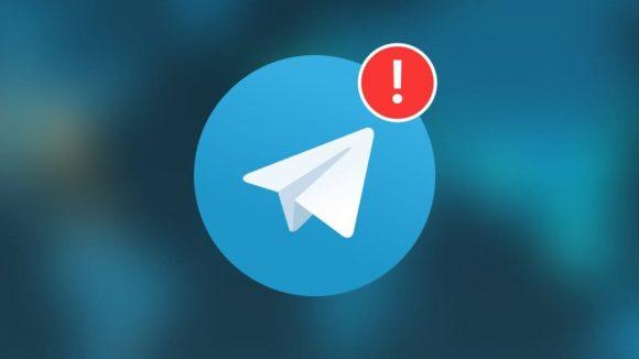 Власти США запретили Telegram продавать криптовалюту Gram