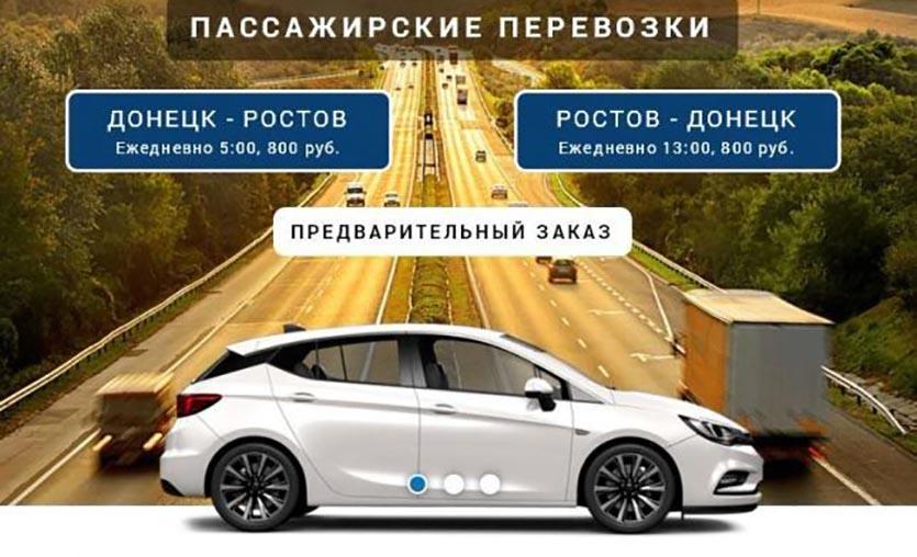 Взять машину в кредит в донецке онлайн заявка на кредит по казахстану