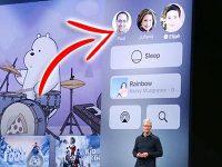 Как переключать профили пользователей в Apple TV