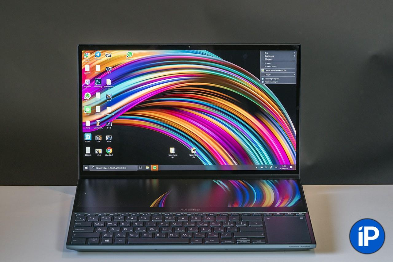 Ноутбук с двумя экранами ASUS ZenBook Pro Duo: что за зверь такой?