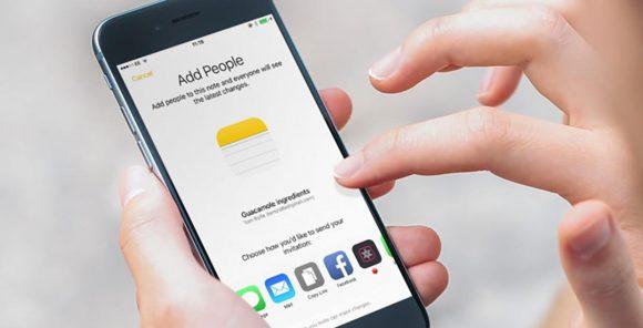 Как настроить совместное использование заметок на iPhone