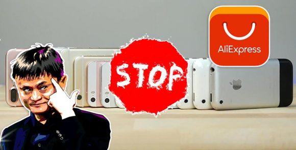 Почему никогда не стоит покупать iPhone на AliExpress