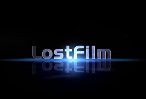 Роскомнадзор опять заблокировал сайт LostFilm. Возможно, навсегда