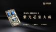 В Китае появились сим-карты Super SIM на 128 ГБ памяти. Больше никаких microSD