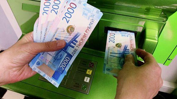 В банкоматах Сбербанка появилась функция возврата забытых денег