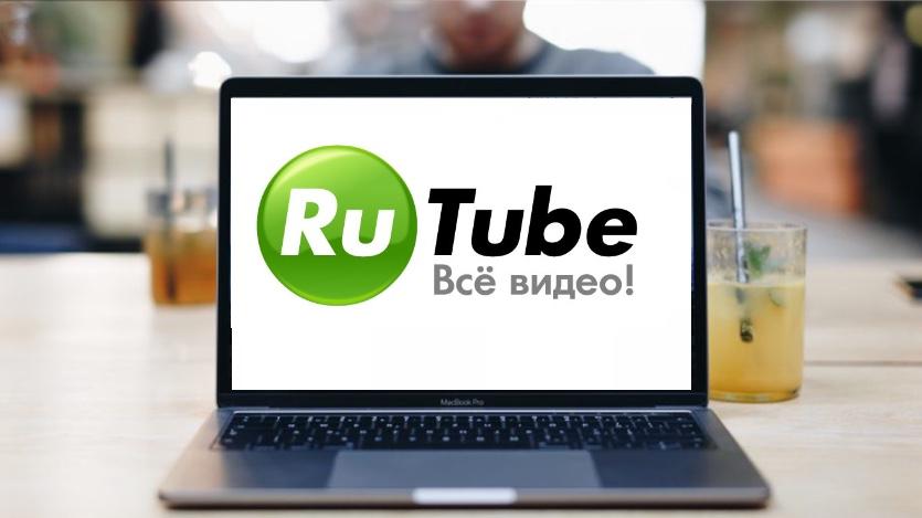 Rutube заставляет пройти тест на знание рекламы перед началом видео
