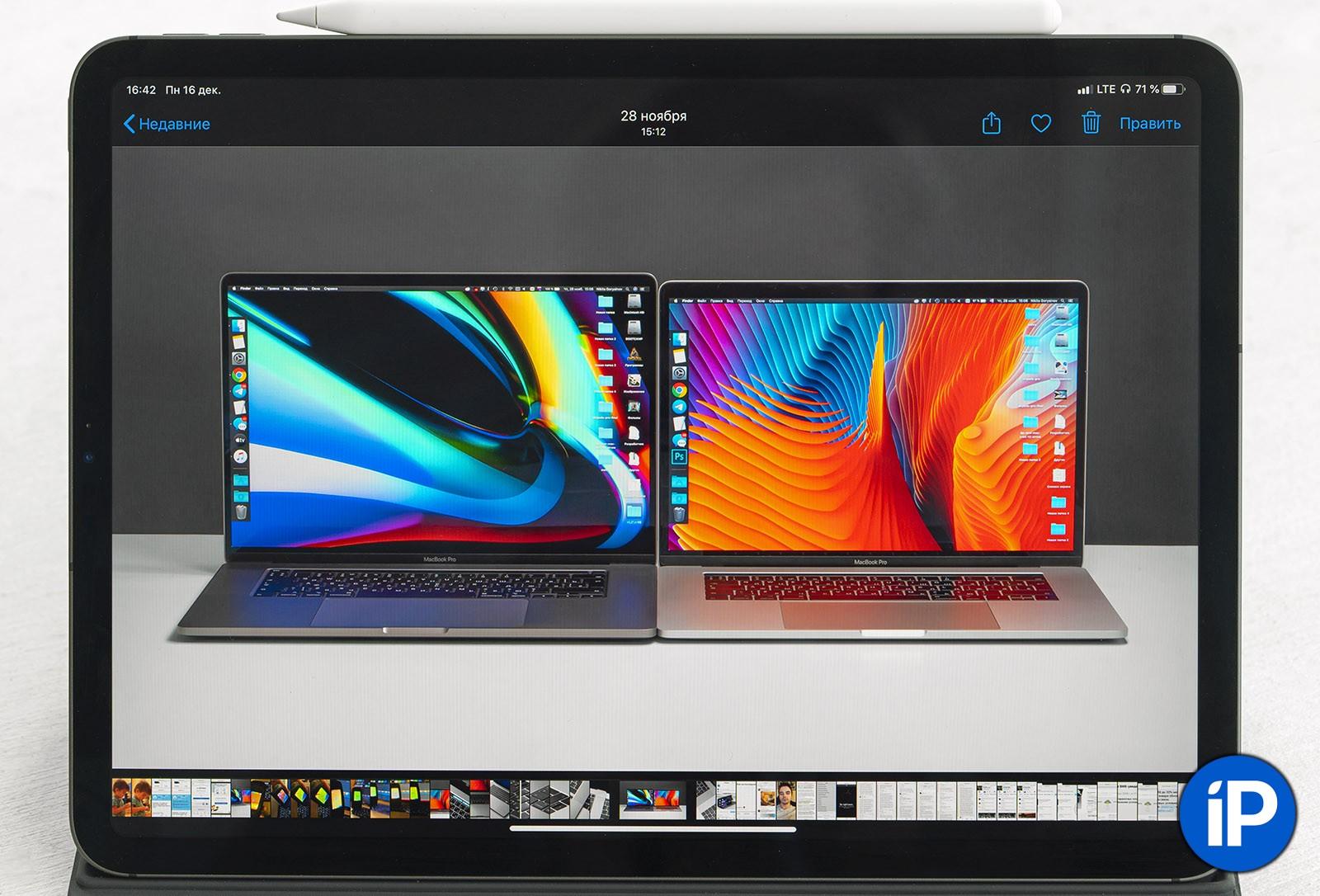 ipad pro no notebook review 6 - Я месяц работал на iPad Pro и заменил им ноутбук. Делюсь впечатлениями