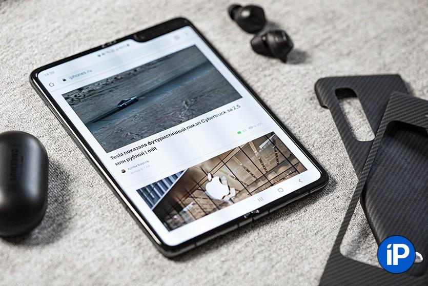 Честное впечатление от использования Samsung Galaxy Fold
