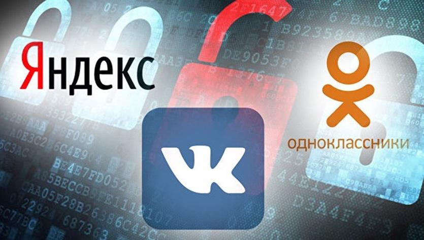 3A79F610 77E2 4B99 B1E0 60B847A877DF - Названы сервисы, доступ к которым будет бесплатным в России. Например, ВКонтакте и Одноклассники