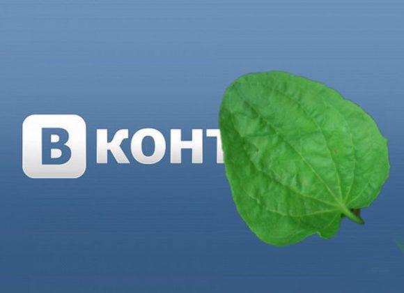 ВКонтакте внезапно перестал работать по всей России