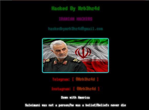 Иранские подростки взломали американские сайты и оставили угрожающие послания