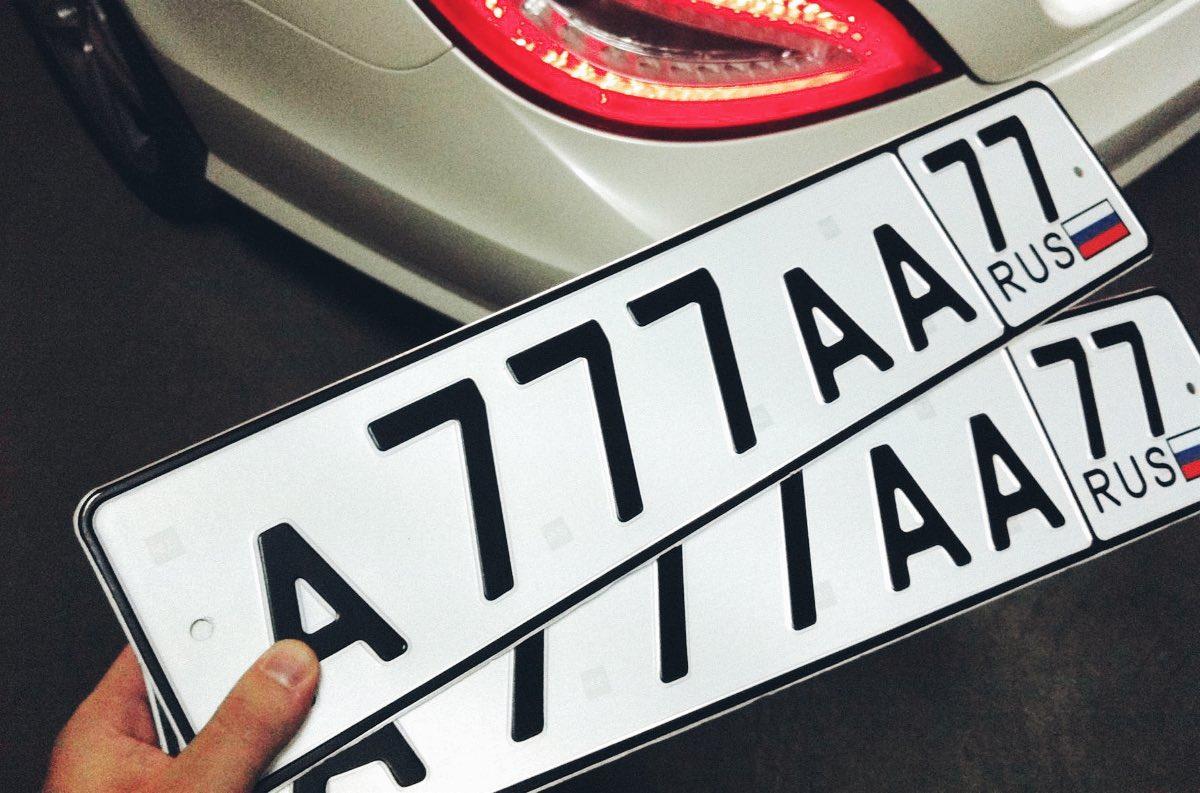 Красивые автомобильные номера типа А777АА будут продавать ...