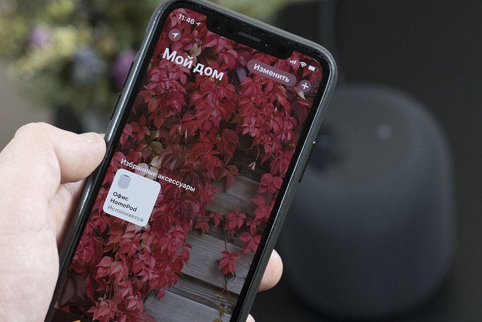 home7 - Помните такую колонку, Apple HomePod? Пора забыть