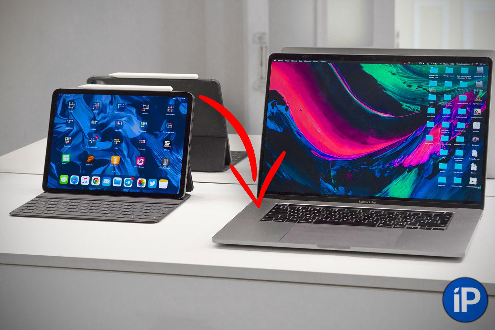 Самая громкая инновация Apple, которую нельзя замалчивать. Это звук