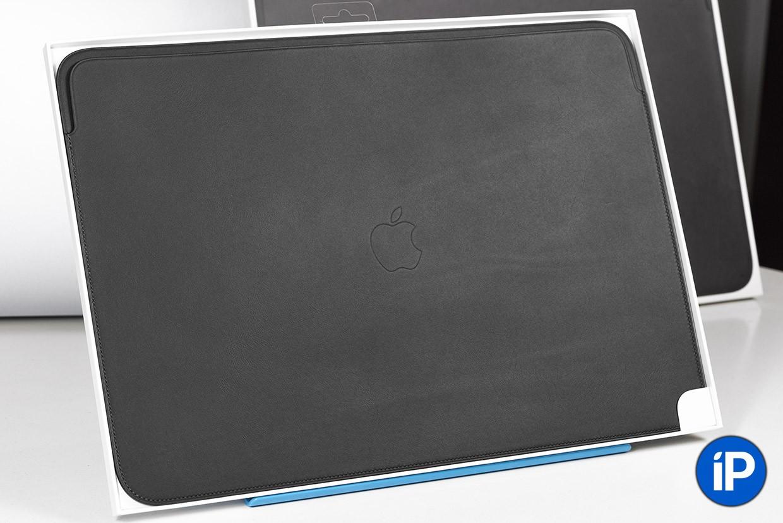 Обзор кожаного чехла от Apple для MacBook Pro. Красота стоит