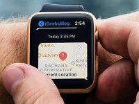 Почему не получается поделиться геопозицией с Apple Watch