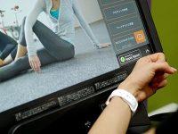 Как подключить Apple Watch к беговой дорожке в тренажерном зале
