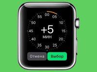 Как настроить смещение времени на Apple Watch
