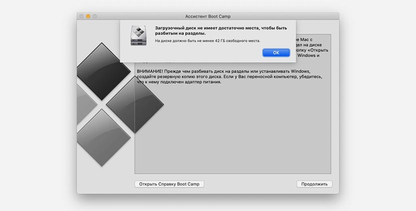 Copy files from mac os to boot camp windows 10